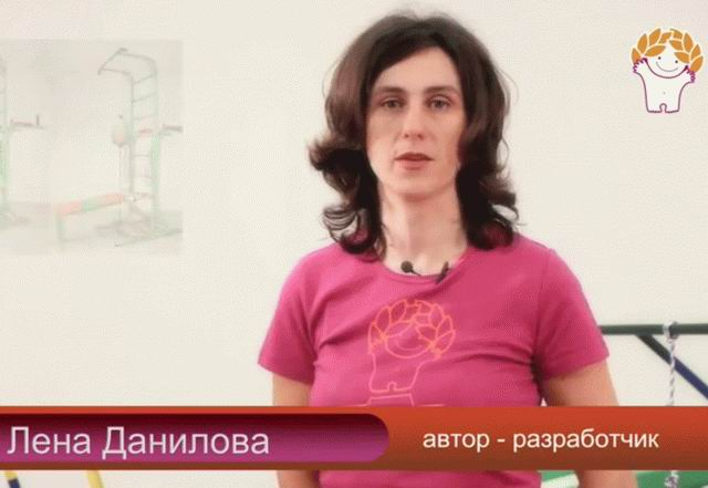 Елена Данилова (Ранний Старт)